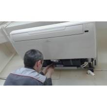 Монтаж напольной сплит-системы